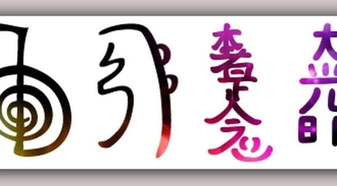 Conheça os Símbolos do Reiki